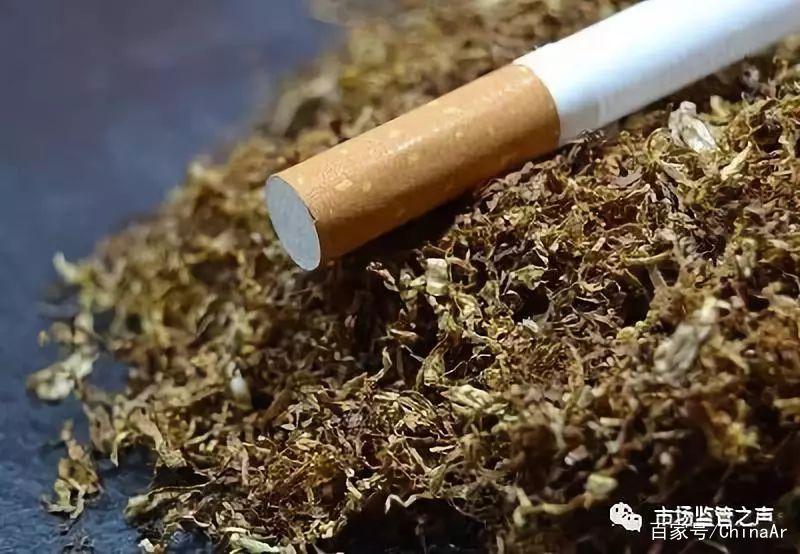 电子烟拟立法监管 :不仅不能戒烟,还有害健康