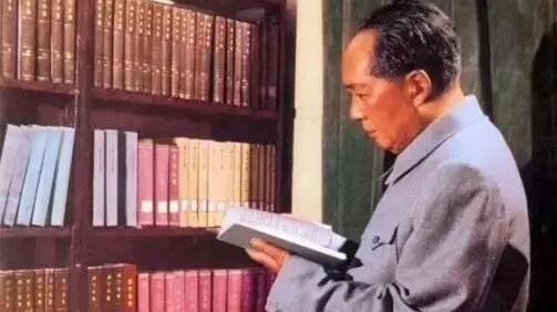 毛泽东用《水浒传》启发干部