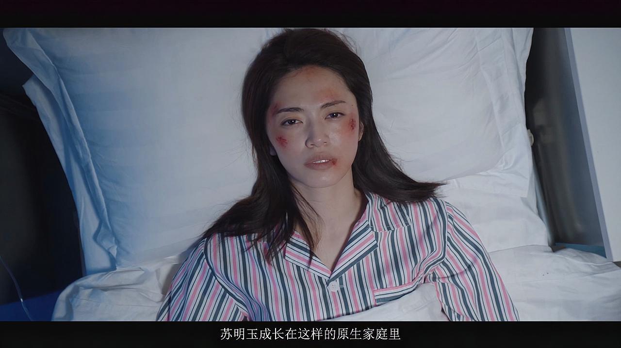 《都挺好》苏明成暴打姚晨,杨祐宁报复苏明成实力护妻