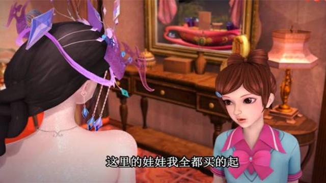 """叶罗丽:剧中的主角们都很""""装"""",冰公主很冷漠?王默非常图片"""