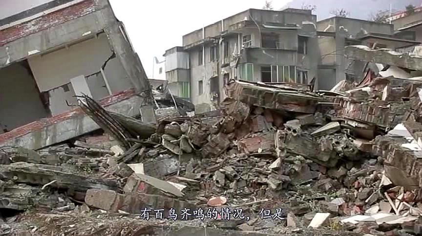 看到这些情景要注意了,很可能是地震的前兆!懂的人却很少!