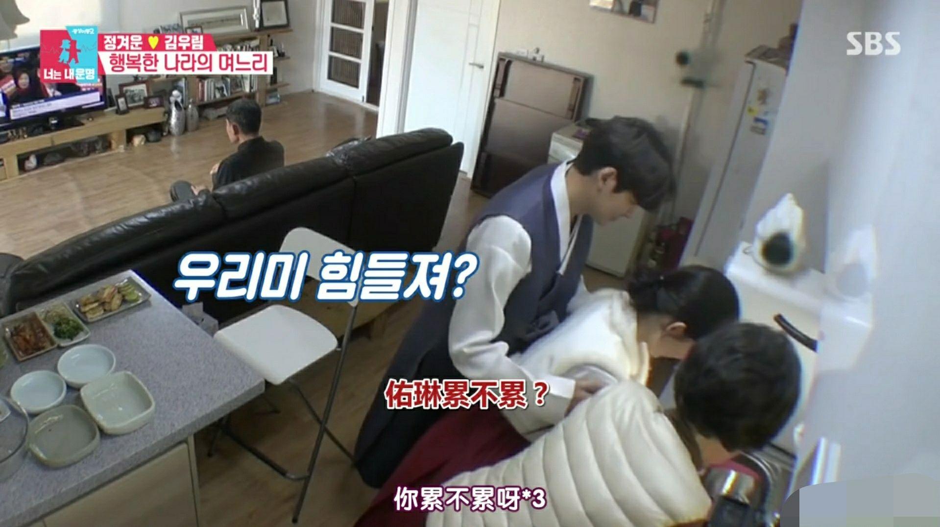 """韩国男星与小十岁妻子,当父母面太腻歪,遭韩国主持人""""抱怨""""!"""