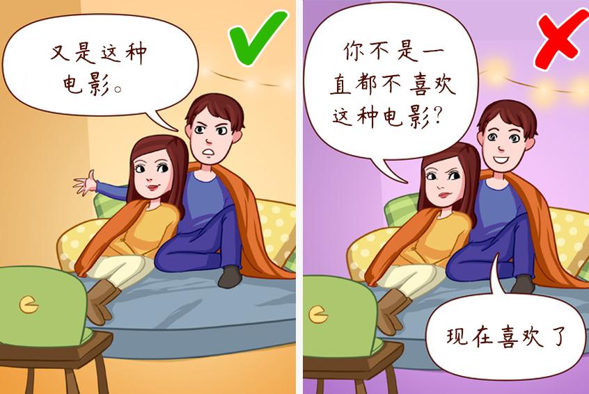 恋人间存在的7个不明显的背叛迹象