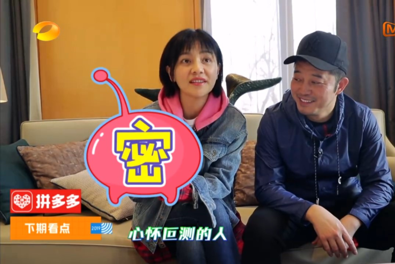 48岁闫妮身材依旧,但近景真的老了,吴昕新发型很减龄,少女十足
