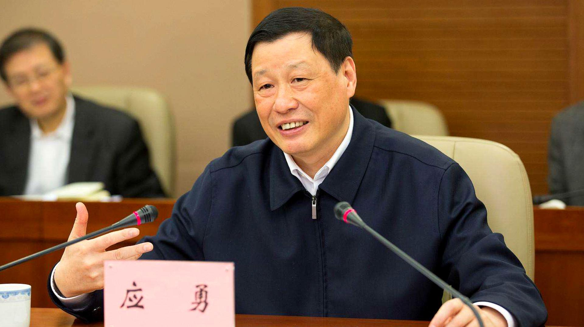 """重磅!上海市长应勇任湖北省委书记 40秒回顾""""政法老兵""""履历"""