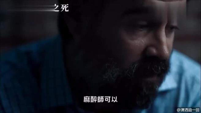 电影推荐 龙虾导演虐戏大片《圣鹿之死》,同样的大片,不同的震撼!
