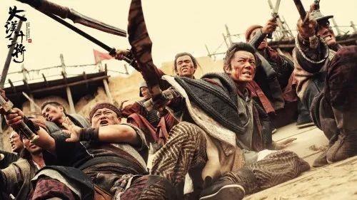 《大汉十三将之血战疏勒城》定档2月15日优酷上线