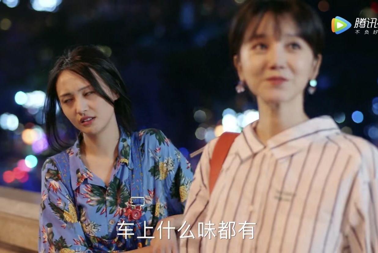 郑爽认为自己在《青春斗》演技有突破,但网友却认为她根本没演技