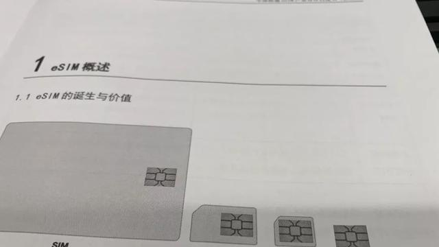 手机卡将发生重要变化!