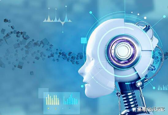 人工智能行业报告(五)