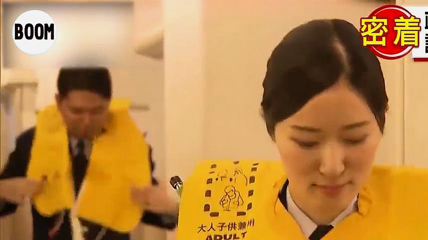 日媒曝光政府专机空姐的背后秘密:全部来自空自特殊部队