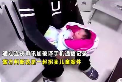 人贩子跨省贩卖4女婴,被抓后称出于好心:他们的父母没钱养