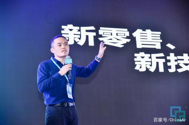 3天3万+专业观众!第2届中国国际人工智能零售展完美落幕 ar娱乐_打造AR产业周边娱乐信息项目 第27张