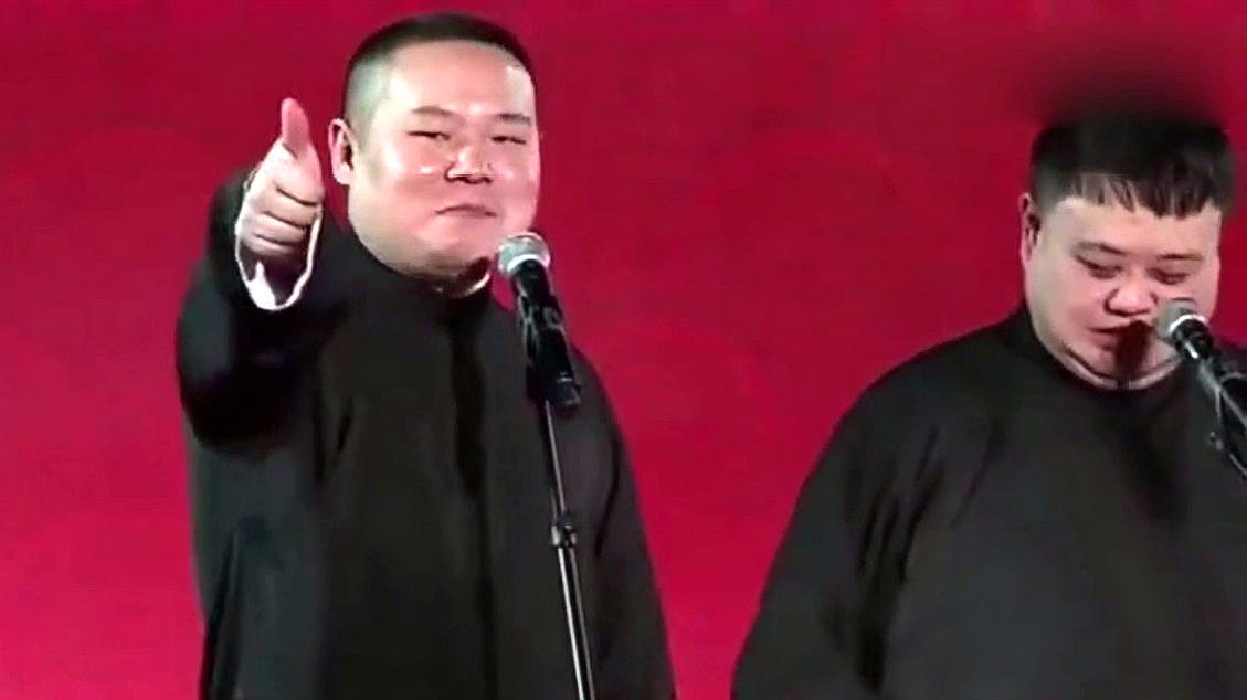 岳云鹏顺嘴:我师父在天之灵,孙越听完居然说这话,这包袱真逗!