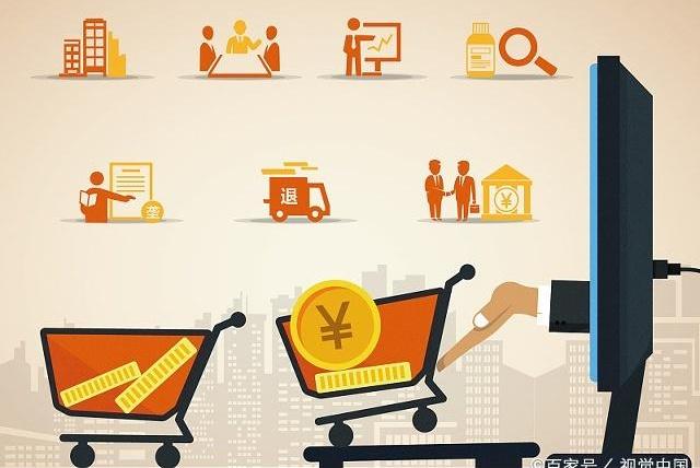 在未来的社交电商领域,普通人应该如何抓住风口在互联网上创业?