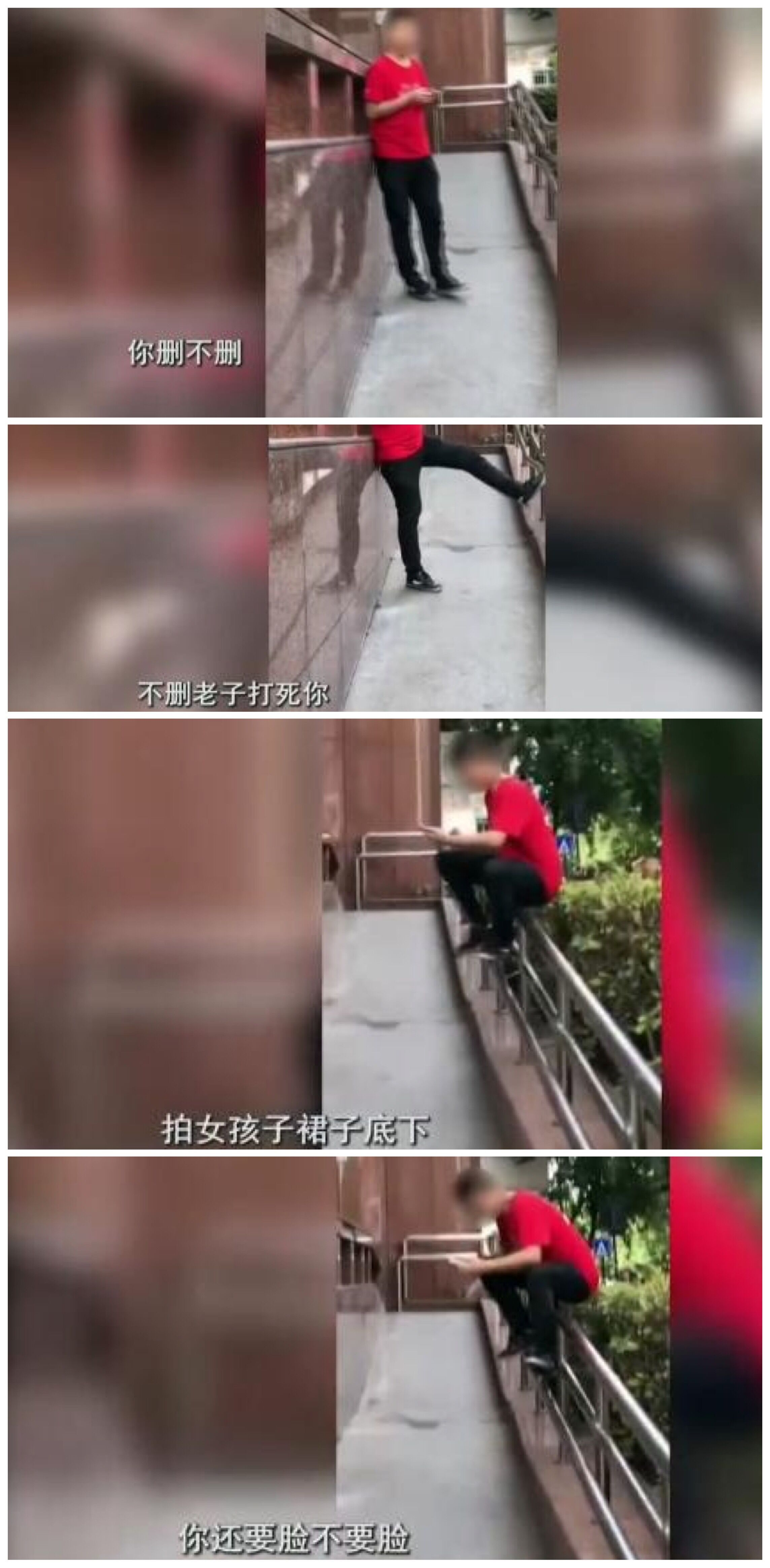 美女裙底遭变态偷拍,把视频发到网上曝光,网友:真不要脸啊!