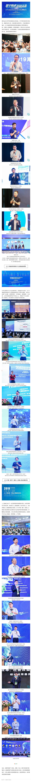 3天3万+专业观众!第2届中国国际人工智能零售展完美落幕 ar娱乐_打造AR产业周边娱乐信息项目 第78张