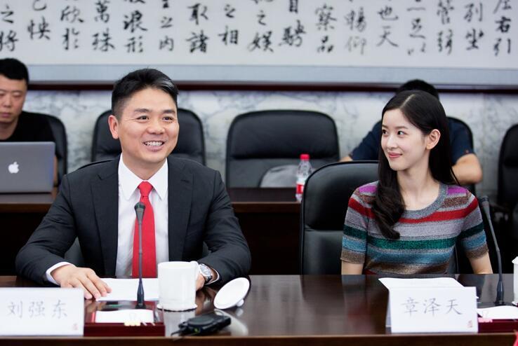 刘强东与章泽天被爆离婚事件又有新进展,当事方发声了