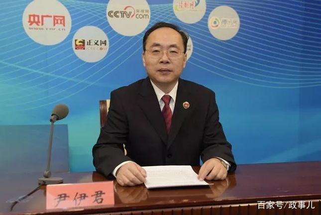 专访最高检第三检察厅厅长尹伊君:去年共办33件省部级职务犯罪案