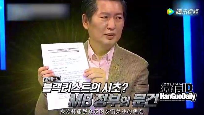 大势男神李准基竟惨遭封杀 82名韩星被列为黑名单