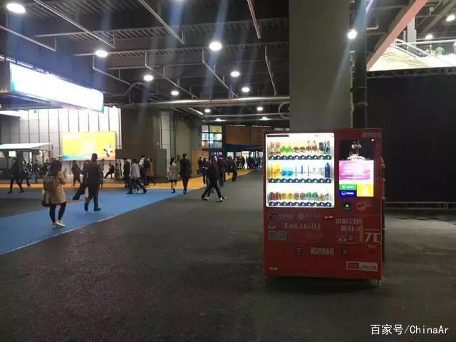 自动售货机领头羊—易触科技亮相第2届中国国际人工智能零售展! ar娱乐_打造AR产业周边娱乐信息项目 第7张