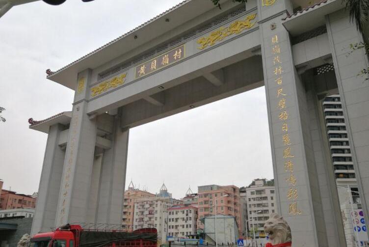 深圳城中村的故事:黄贝岭,在那地铁的尽头,有你归家的记忆