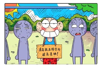 """搞笑漫画:白吃公交""""免费早餐""""美滋滋!呆头""""抗议吊牌""""创意满"""