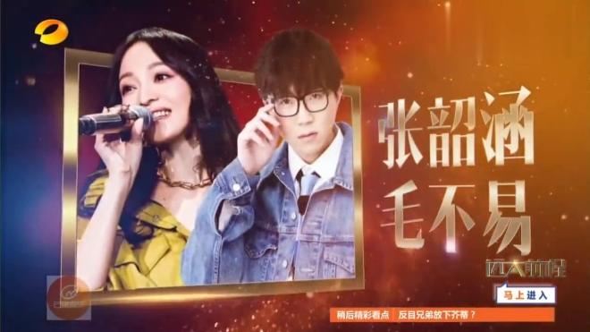 歌手总决赛帮帮唱歌单如下,谁将问鼎歌王?