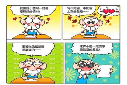 搞笑漫画:呆头写的爱心情书,却被小茵看成了羊肉串?