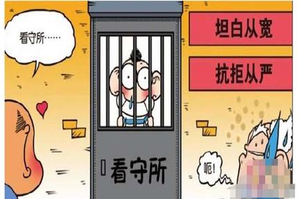 搞笑漫画:呆头因挖鼻子不美化,就要被送到看守所关禁闭?