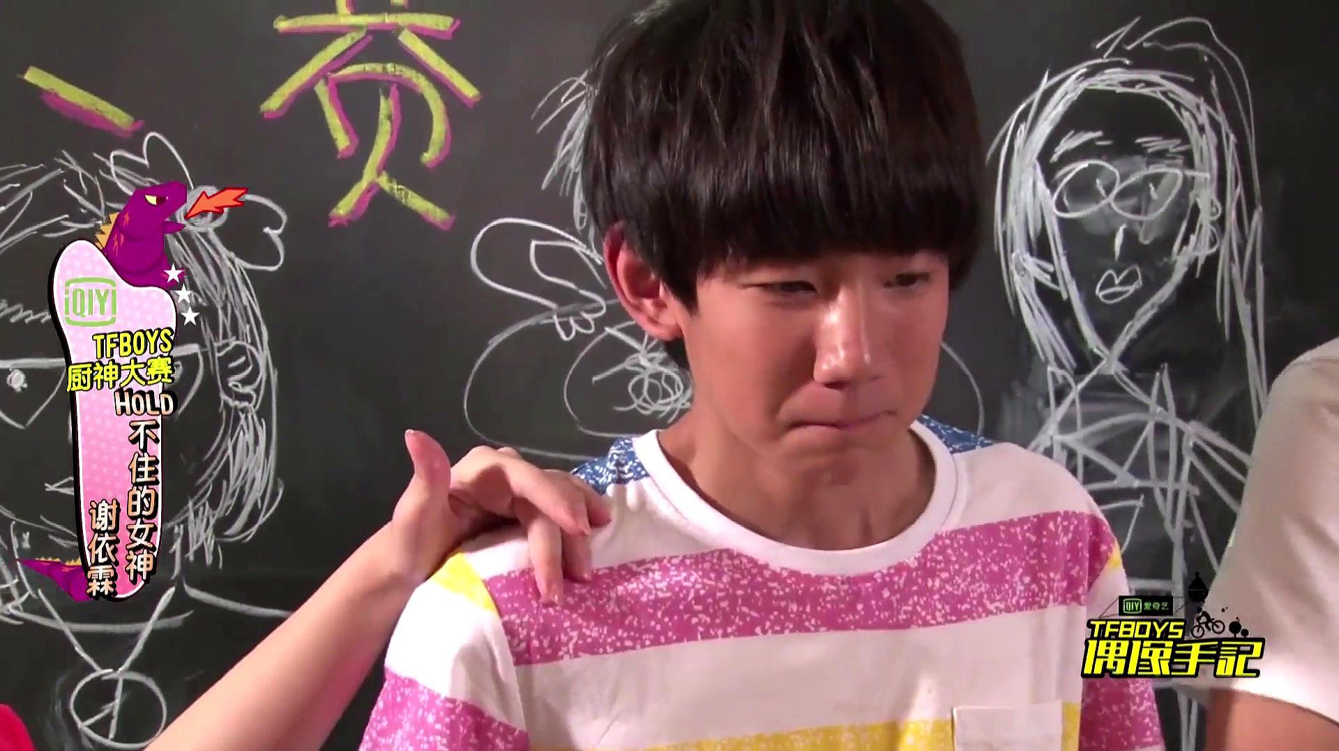 """谢依霖喂王源吃""""黑暗料理"""",王源的表情精彩了!"""