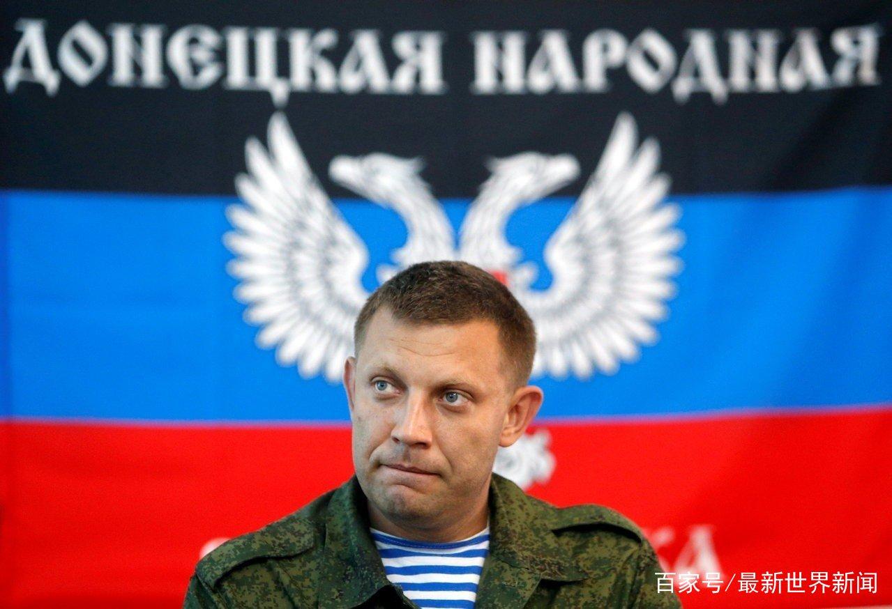俄国与乌国之争:从飞机坦克到狙击遇袭,全世界遗忘的战场还在打