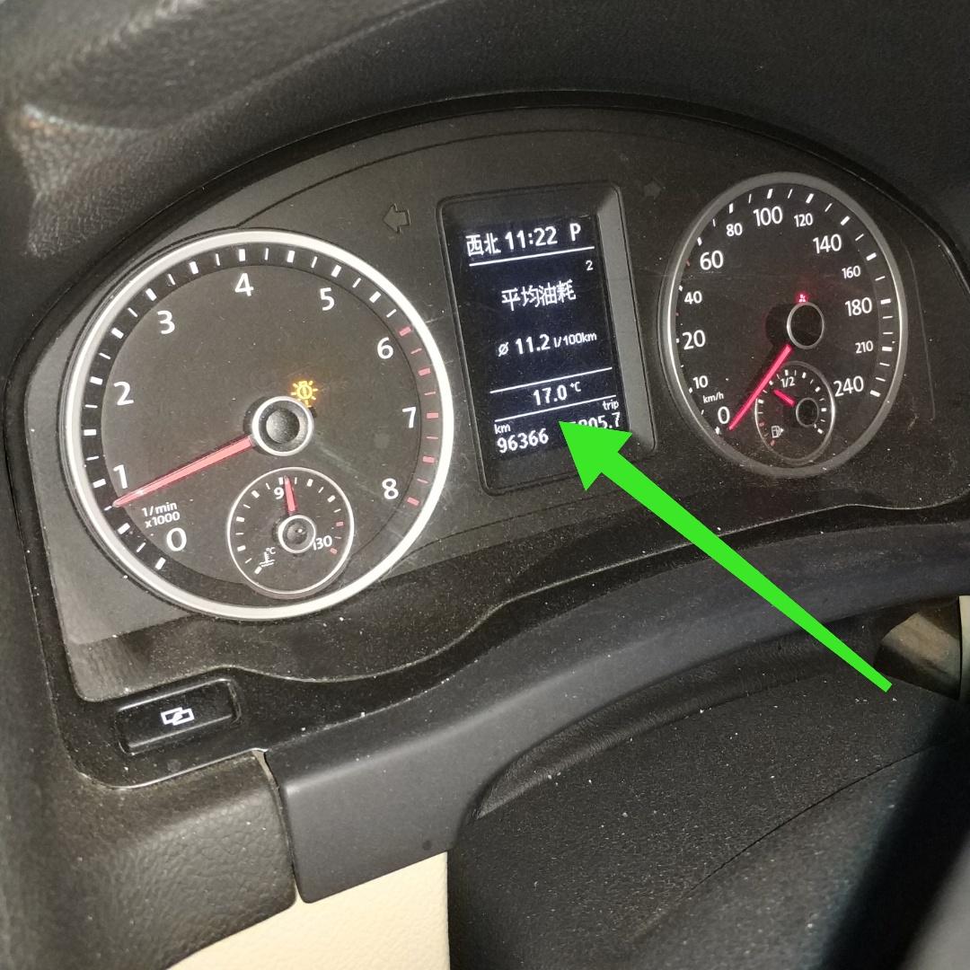 9万多公里的大众途观大保养,变速箱油的更换过程让车主感叹!