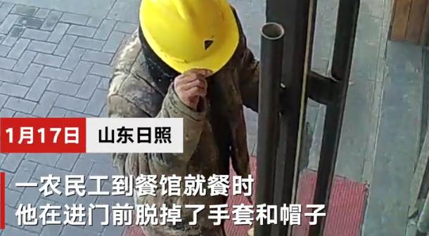 监控拍下农民工大叔就餐时举动引人泪目 老板反应获网友点赞(赞扬)