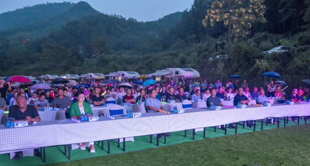 2020·洛阳龙潭大峡谷景区首届房车音乐狂欢节火热开幕丨共享夏日狂欢盛宴!