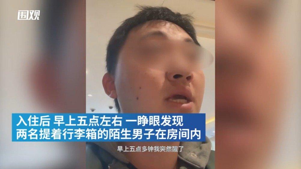 吉林一男子入住上海五星级酒店 凌晨5点看到床前一幕吓一大跳【图】