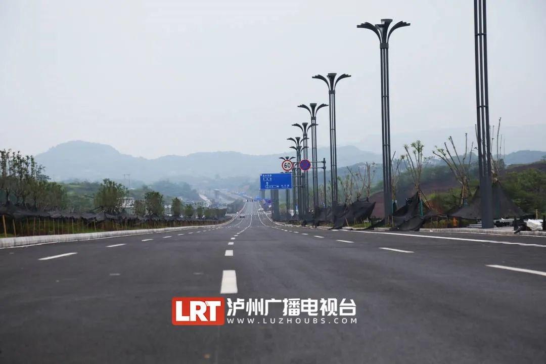 泸州城区飙到方山吸氧  只需10多分钟(图3)