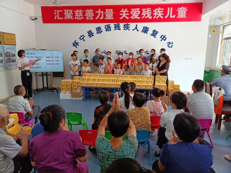 安庆市怀宁县民政局积极倡议社会组织开展公益慈善活动