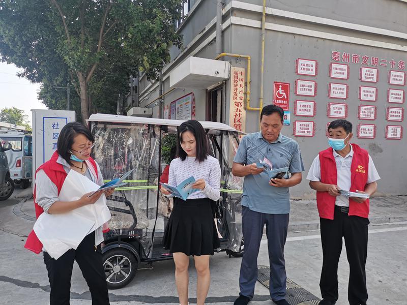 安徽:亳州市:志愿服务诠释爱心重于行动传递文明