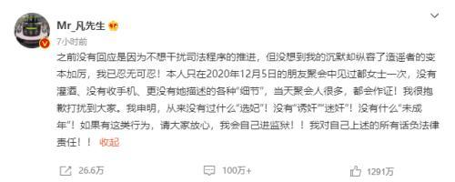 吴亦凡合作纷纷凉了,《青簪行》播出悬了,腾讯视频S级古偶项目又要翻车了?