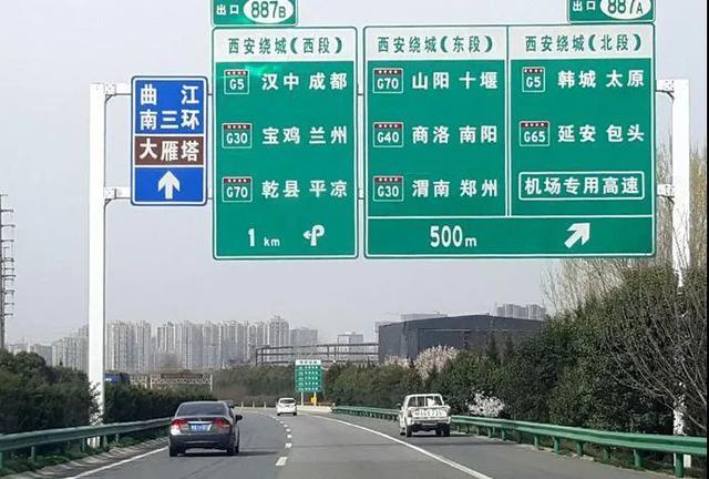 西安绕城曲江至高新段开始施工,请提前规划线路