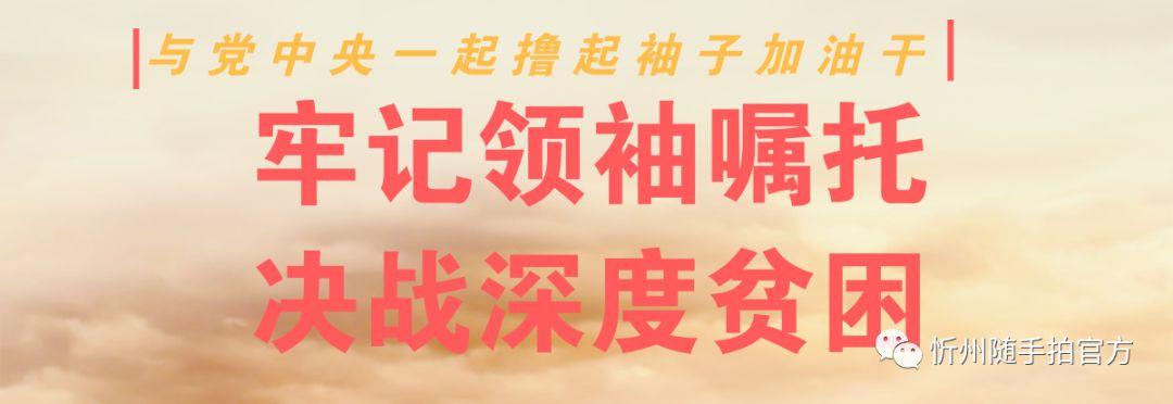 督办中丨河曲县隅滨花园小区安装铁杆是否合理?