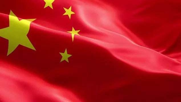 上半年,全球一半资金流入中国!我国还将成为全球最大零售市场