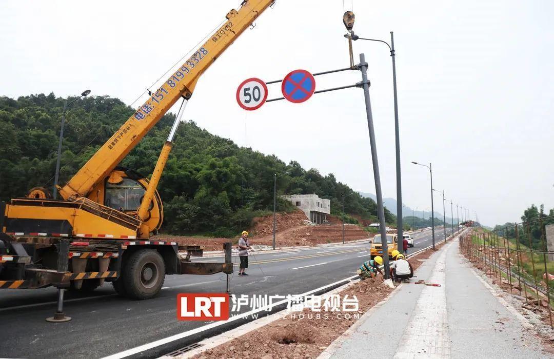 泸州城区飙到方山吸氧  只需10多分钟(图4)