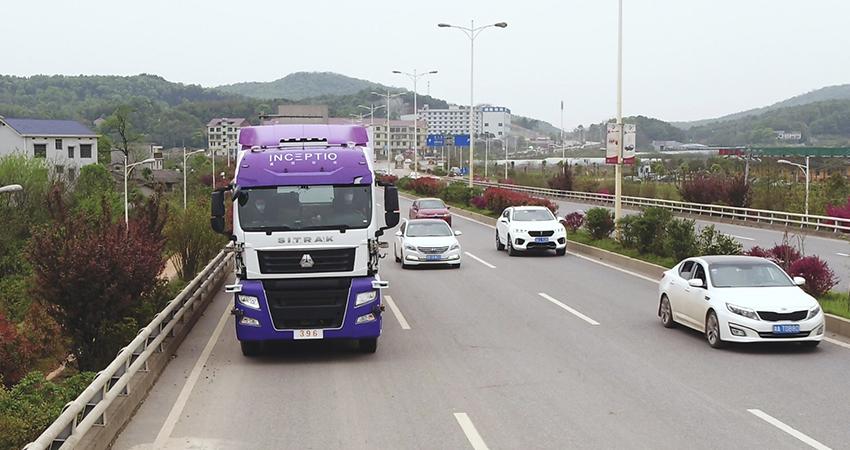 重磅!交通部发文鼓励自动驾驶落地,货运和公交先行