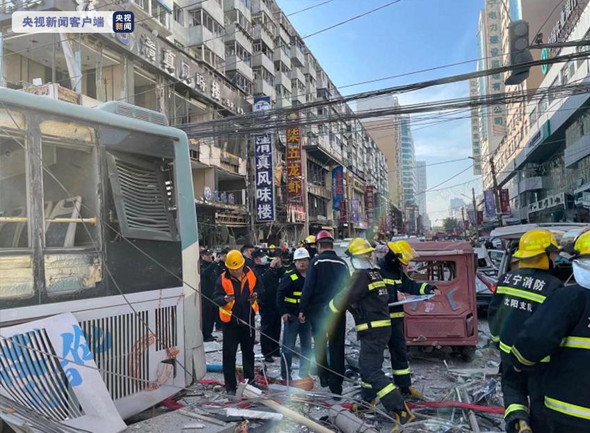 沈阳饭店爆炸已致1死33伤 事故具体原因调查中