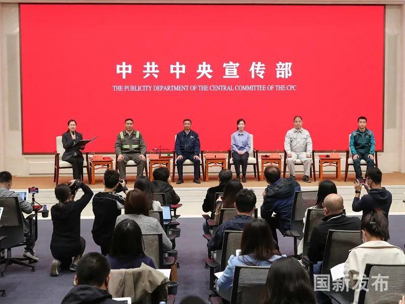 中共中央宣传部举行新时期工人党员代表与中外记者见面会