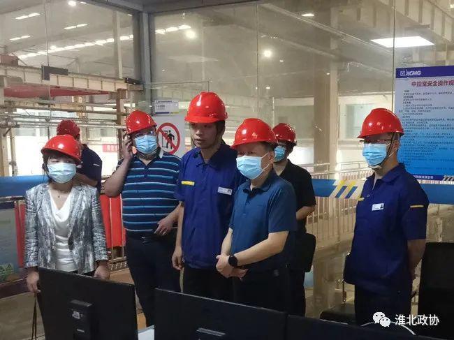 董哲率隊赴徐州市考察新型建材產業