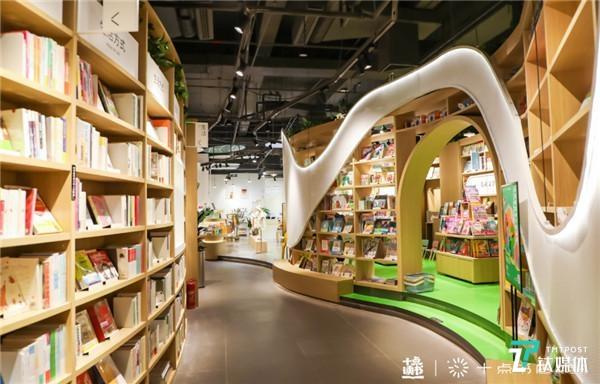 十点书店长沙店空间设计