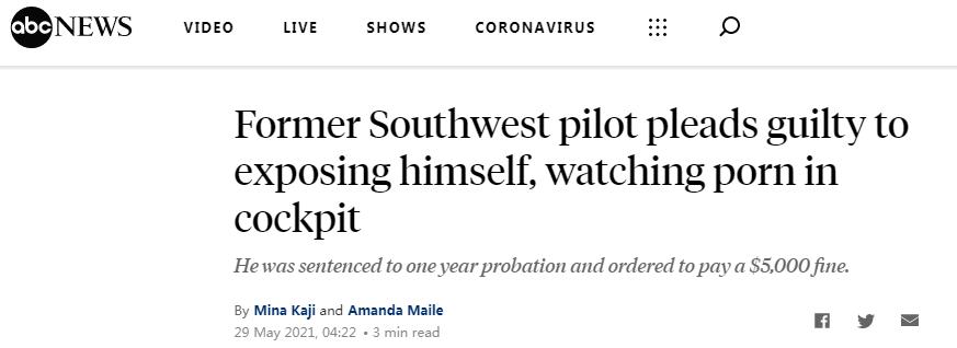 飞机正在飞,机长竟脱衣服在女副驾驶面前看色情片……